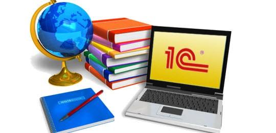 Программа 1с Бухгалтерия Для Казахстана Обучение Скачать Бесплатно - фото 3